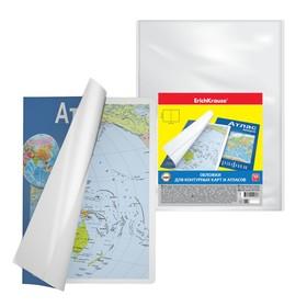 Набор обложек ПП 10 штук, 296 х 440 мм, 50 мкм, для контурных карт и атласов