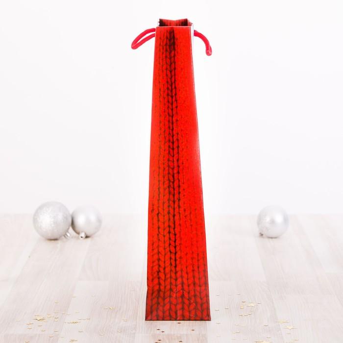 Пакет ламинированный вертикальный «Утеплись!», 18 × 23 × 8 см