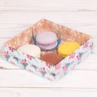 Коробка для кондитерских изделий «Новогодние праздники», 12 × 12 × 3,5 см