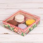 Коробка для кондитерских изделий «Вечернее чаепитие», 12 х 12 х 3,5 см