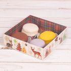 Коробка для кондитерских изделий «Кому‒то очень хорошему», 12 х 12 х 3,5 см