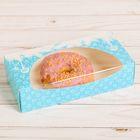 Коробочка для пончиков «Новогоднее волшебство», 10 х 20 х 5 см