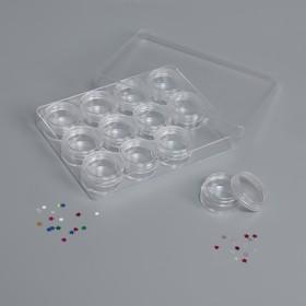 Баночки для декора в контейнере, 12 баночек, d = 2,5 см, 12 × 10 × 2 см, 5 гр, цвет прозрачный