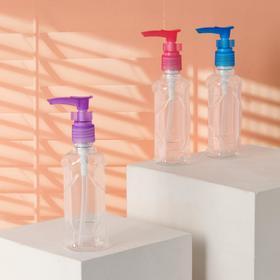 Бутылочка для хранения с дозатором, 100 мл, цвет МИКС