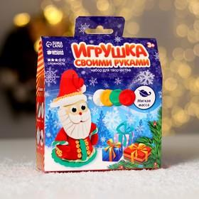 """Новогодняя игрушка, набор для создания из массы для лепки """"Дед Мороз"""" + глазки, стека"""