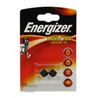 Батарейка алкалиновая Energizer, LR43 (186)-2BL, 1.5В, блистер, 2 шт.