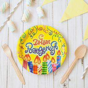 """Набор бумажных тарелок """"С Днем Рождения!"""" свечи (6 шт.), 18 см"""