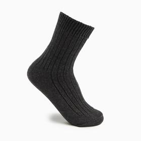 Носки женские теплые, цвет МИКС, размер 23