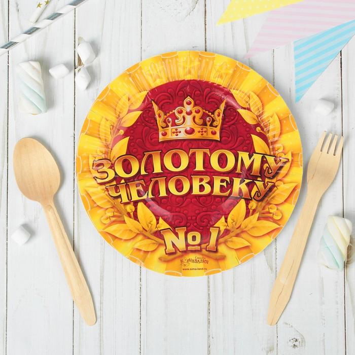 """Набор бумажных тарелок """"Золотому Человеку №1"""" (6 шт.), 18 см"""