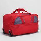 Сумка дорожная на колёсах, 1 отдел, 3 наружных кармана, цвет красный/серый