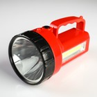 The lantern manual, battery, Luch, 4 AA, 220V, no adapter, mix, 18х10х10 cm