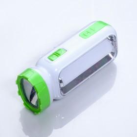Lantern manual, mix, 3 AA battery, 13x4x4 cm
