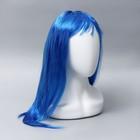"""Карнавальный парик """"Красотка"""", цвет синий"""