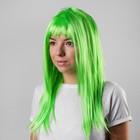 Карнавальный парик «Красотка», цвет зелёный - фото 448583