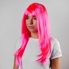 """Карнавальный парик """"Красотка"""", цвет розовый"""