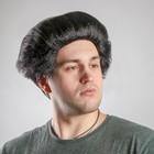 """Карнавальный парик """"Элвис"""", обхват головы 56-58 см"""