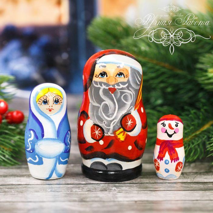 """Матрешка 3 кукольная """"Дед Мороз"""" 11 см"""