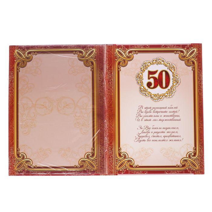 папки к юбилею в картинках волшебный единорог