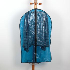 Чехол для одежды Доляна, 60×87,5 см, полиэтилен, цвет синий в Донецке