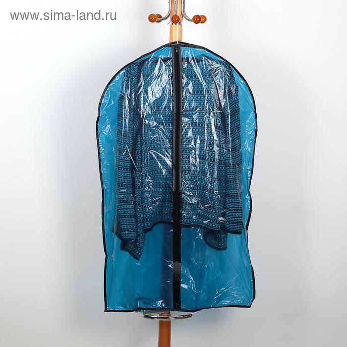 The bag 60x90 cm, colour blue