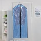 Чехол для одежды Доляна, 60×137 см, полиэтилен, цвет синий прозрачный - фото 4640218