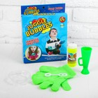 Эластичные пузыри «Весело играем», в наборе раствор, перчатки,тарелочка, выдуватели - фото 1749129