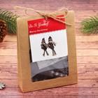 Набор для творчества «Создай новогоднюю подвеску. Куколки в шарфах» набор 2 шт.
