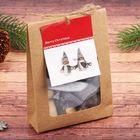 Набор для творчества «Создай новогоднюю подвеску. Серые куколки» набор 2 шт.