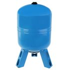 Гидроаккумулятор Wester WAV, для систем водоснабжения, вертикальный, 50 л