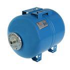 Гидроаккумулятор Wester WAO, для систем водоснабжения, горизонтальный, 50 л