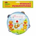 Бубен «Коты музыканты»