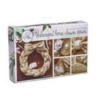 Венок новогодний мягкий «Уютный», набор для шитья, 16,3 × 10,7 × 2,5 см