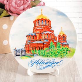 Тарелка с сублимацией «Новосибирск. Собор во имя Александра Невского. Акварель»