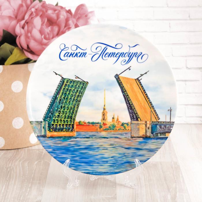 Тарелка с сублимацией «Санкт-Петербург. Дворцовый мост. Акварель»