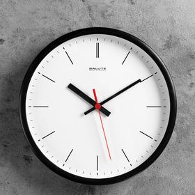 """Часы настенные круглые """"Датский штрих"""", чёрные"""