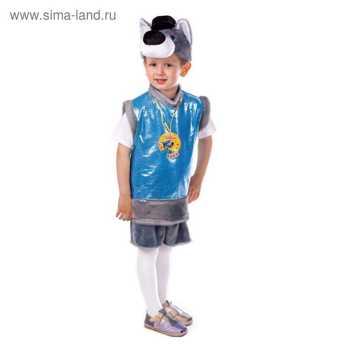 """Карнавальный костюм """"Волчонок"""" 3 предмета: шапка, жилет, шорты, 3-6 лет, рост 104-120 см"""