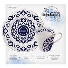 Переводки на посуду (холодная деколь) «Приятного аппетита», 16,8 х 16 см