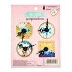 Часики декоративные для скрапбукинга в наборе #happy winter, 10,5 × 13,5 см