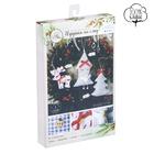 Игрушки на ёлку «Новогодние забавы», набор для шитья, 10,7 × 16,3 × 2,5 см