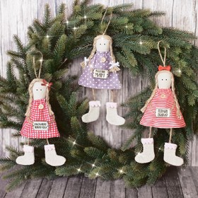 Игрушки на ёлку «Любимый праздник», набор для шитья, 10,7 × 16,3 × 3,5 см