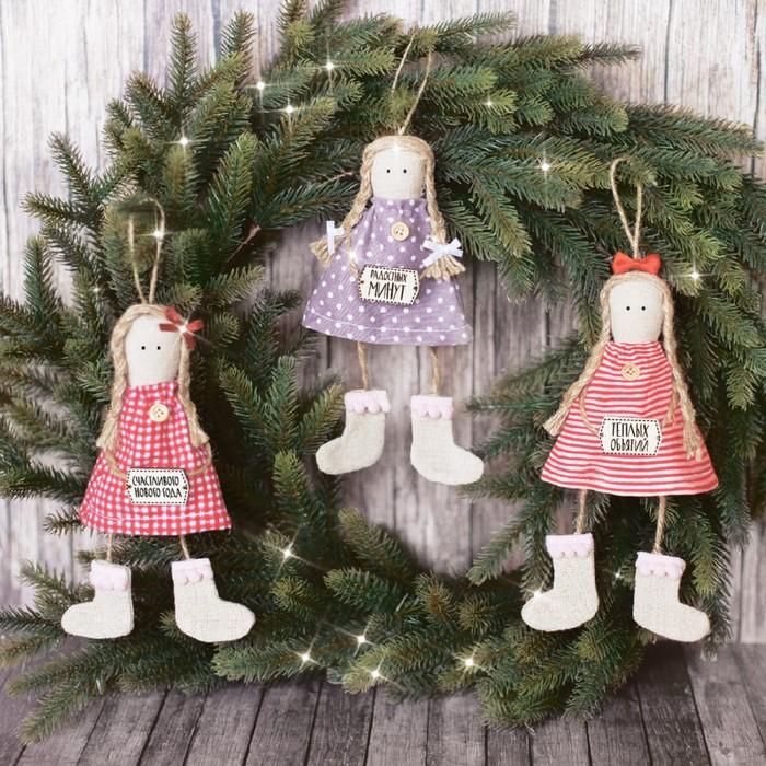 Игрушки на ёлку «Любимый праздник», набор для шитья, 10,7 × 16,3 × 3,5 см - фото 692176