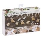 Гирлянда новогодняя мягкая «Снежные ёлочки», набор для шитья, 10,7 × 16,3 × 5 см