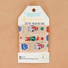 Лента атласная декоративная «Снежные истории», 1,5 см × 2 м