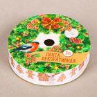 Лента репсовая декоративная «Имбирное печенье», 1,5 см × 5 м
