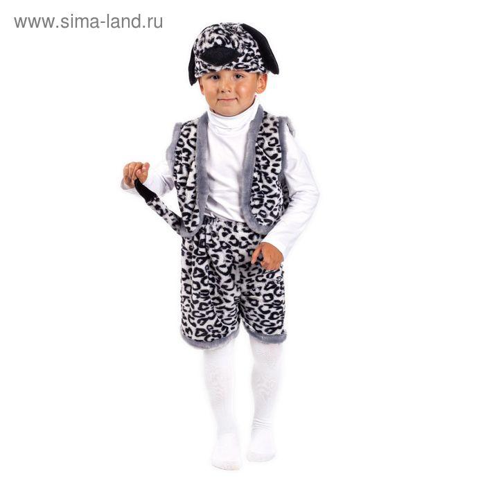"""Карнавальный костюм """"Далматинец"""" 3 предмета: шапка, жилет, шорты, 3-6 лет, рост 104-120 см"""