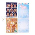 Открытка новогодняя объемная «Улыбок в Новом году!», 16 × 24 см набор для создания