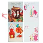 Открытка новогодняя объемная «Волшебного Рождества!», 16 × 24 см набор для создания