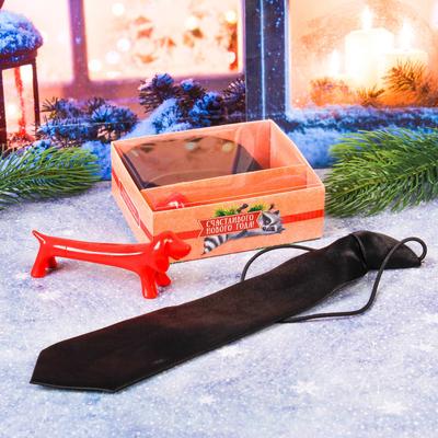 """Подарочный набор: детский галстук и ручка-собака """"Новых побед в новом году"""""""