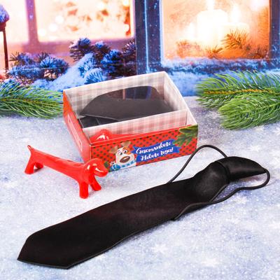 """Подарочный набор: детский галстук и ручка-собака """"Счастливого нового года"""""""