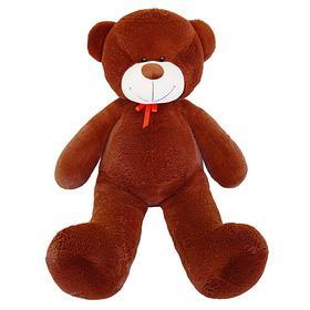 Мягкая игрушка «Мишка Фёдор», цвет коричневый, 170 см